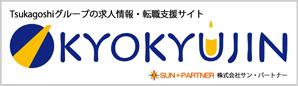京都で働く物流・製造業専門の求人情報・就職支援サイト